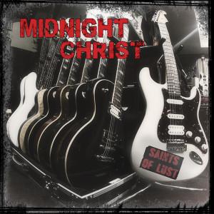 mc single release